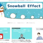 snowball effect top page