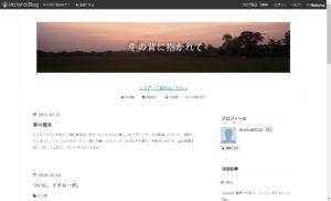 hatena blog top page